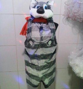 Новогодний костюм.