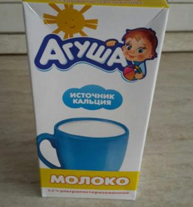 Молоко Агуша 1литр
