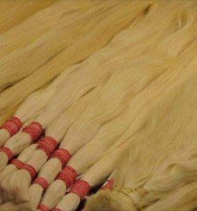 Натуральные человеческие волосы!!!