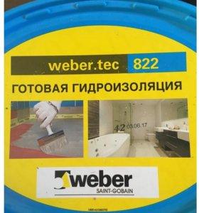 Гидроизоляция готовая vetonit weber.tec 822
