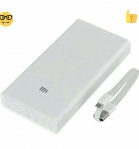 Зарядное устройство Xiaomi Power Bank 2 20000 mAh