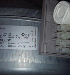 Вентилятор для круглых каналов Systemair K 250 L