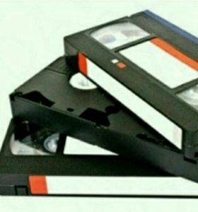 Оцифровка  видеокассет  VHS  на Сельме