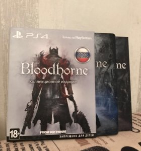 Bloodborne коллекционное издание
