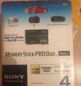 Memory Stick pro duo