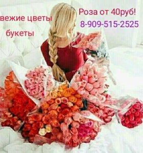 ЦвеТкоФФ!!! Цветы,букеты,свадебная флористика.
