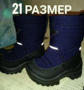 Сапожки Kuoma 21р-р