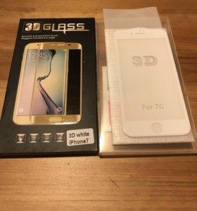 3D защитное стекло iPhone 7
