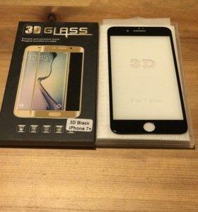 3D защитное стекло iPhone 7 plus