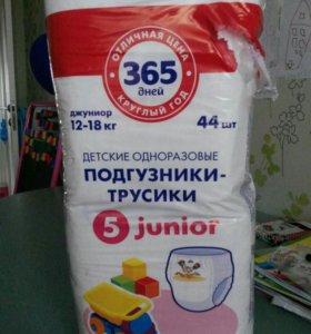 Подгузники - трусики 12-18 кг