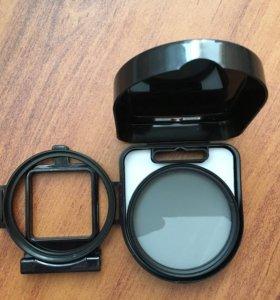 Поляризационный фильтр для GoPro с адаптером