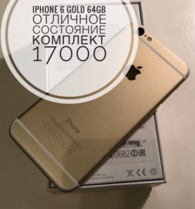 iPhone 6 gold 64gd
