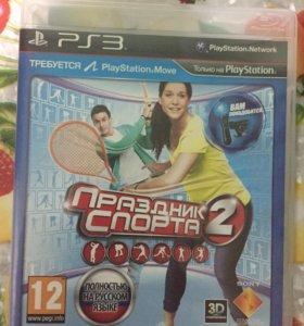 Поаздник Спорта 2 на PlayStation 3