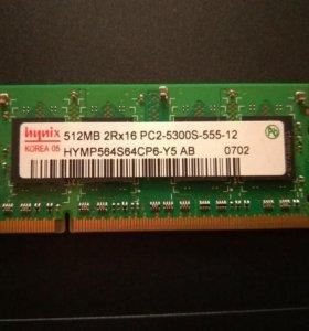 Оперативная память DDR2 512mb SO-DIMM
