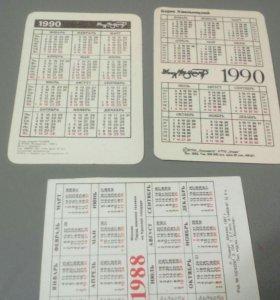 Календари,капсулы для монет!