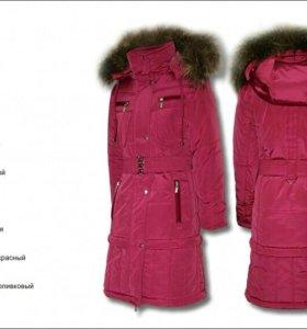Пальто зимнее б/у 32 р-р (цвет ОРХИДЕЯ)
