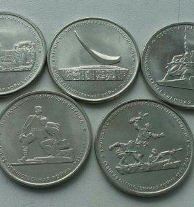 5 рублей Крым 2015
