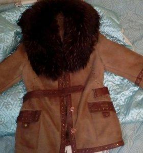 3173e97cd0a Женская одежда в Камышлове - купить модную одежду для женщин недорого
