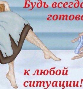 Депиляция ШУГАРИНГ