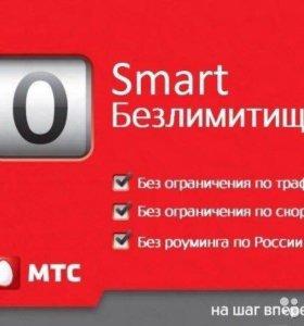 4G Модем + Безлимитный интернет от МТС за 12.90р