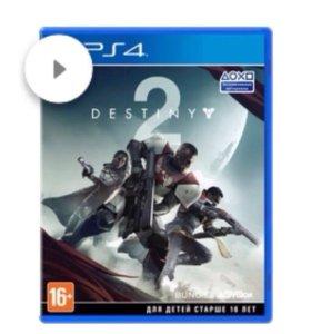 Игра Destiny II