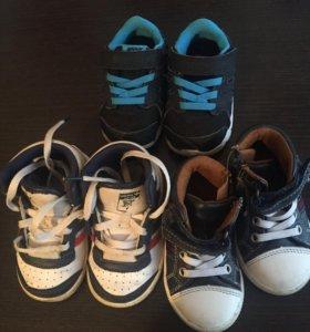 Детская обувь красавки