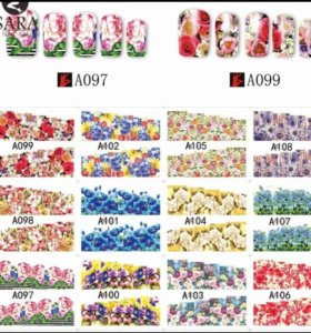 Слайдеры для ногтей А097-145