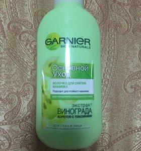 Garnier молочко для снятия макияжа