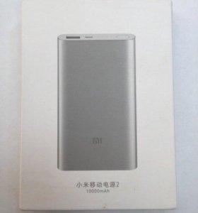 Аккумулятор дополнительный Xiaomi 10000mAh
