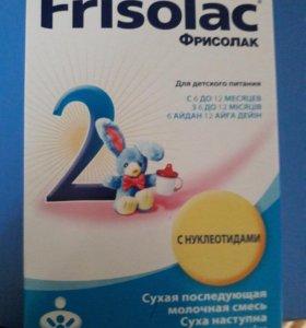 Фрисолак 2