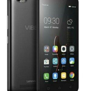 Lenovo WIBE.LTE