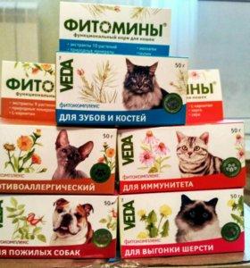 Витамины на растительной основе, для животных