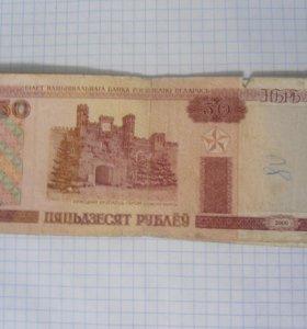 Банкноты Беларуси и России