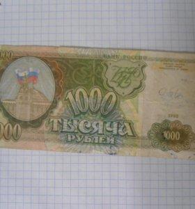 Банкноты СССР и Украины
