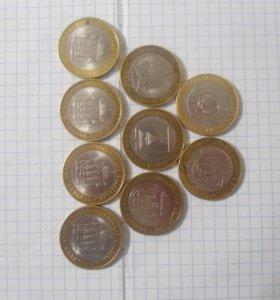 Памятные 10 рублёвые монеты России