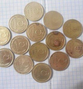 5 копеек СССР