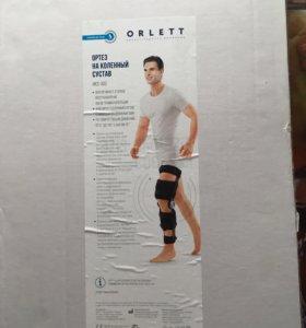 Сдам в аренду Отрез на коленный сустав ORLETT