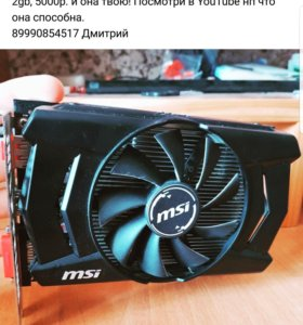 Видеокарта MSI AMD Radeon R7 360 2gb GDDR 5