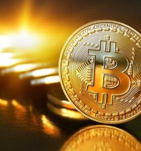 Продвижение криптовалюты Bitcoin