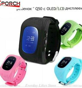 Q50 наручные смарт часы (детский)
