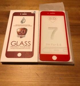 Защитные стекла 3D на iPhone 7