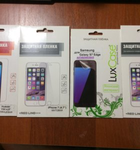 Защитные плёнки: galaxy s7, iPhone 7(4,7 матовые)