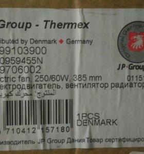 Вентилятор радиатора, JP Group, шкода фабиа