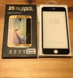 5D стекла на iPhone 📱