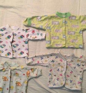 Детская одежда от 0-3 мес