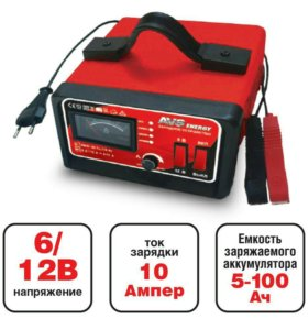 Зарядное устройство для акб AVS BT6025