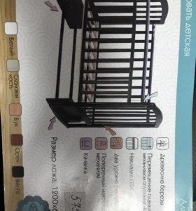 Новые детские кроватка «Алита-3; 4; 5; 6» маятник