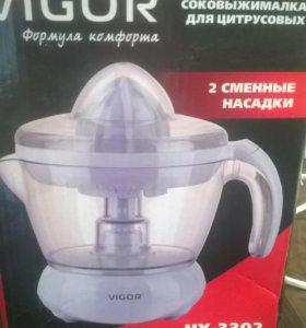 Соковыжималка VIGOR для цитрусовых.