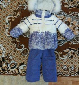 Детский зимний костюм.Торг