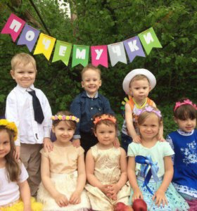 Круглосуточный детский сад